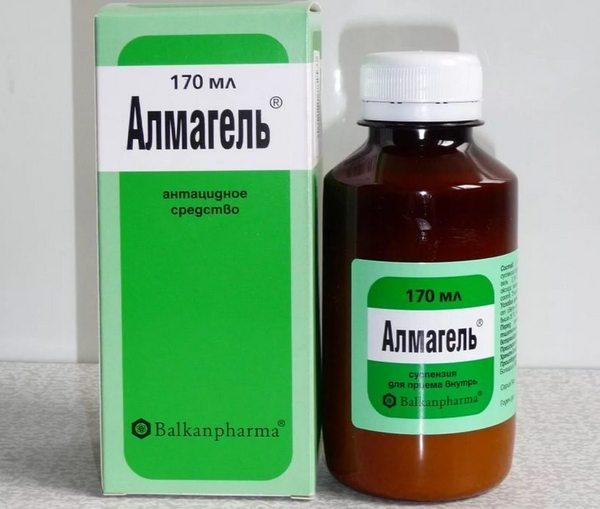 Альмагель А в суспензии для детей и взрослых