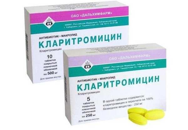 Как использовать антибиотики при гастрите